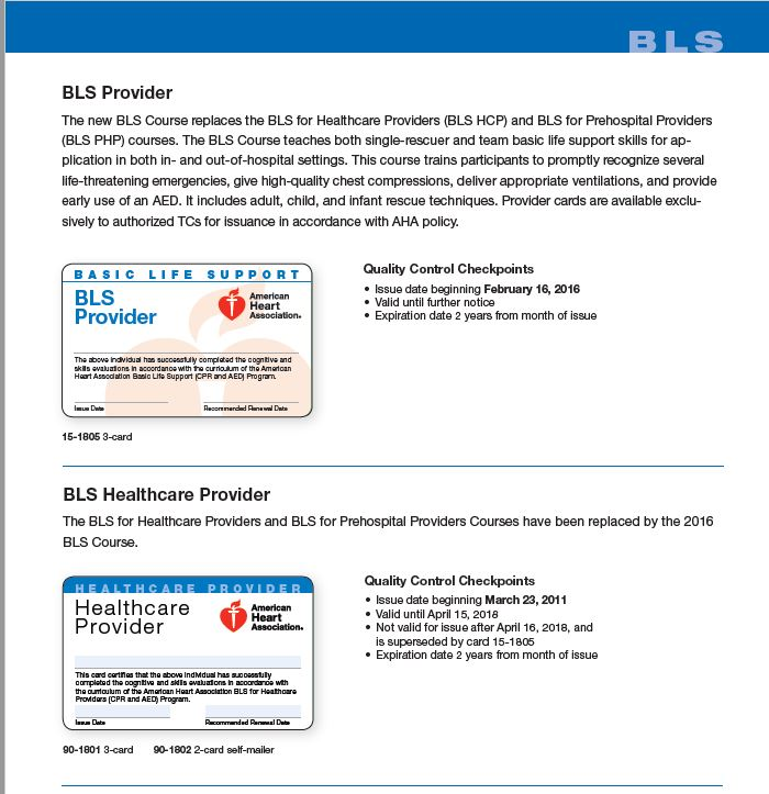 bls provider cards healthcare providers basic support cpr heart american association course training nrp blended classes acls desert learning titled